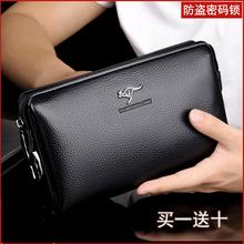 男士手vi2020新la包真皮软牛皮钱包商务夹包大容量时尚手拿包