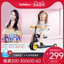 bebvihoo五合la3-6岁宝宝平衡车(小)孩三轮脚踏车遛娃车