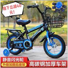 儿童自行车3vi宝宝脚踏单la4-6岁男孩儿童6-7-8-9-12岁童车女孩