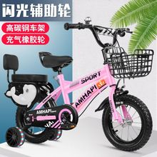 儿童自行车3vi宝宝脚踏单la4-6岁男孩儿童6-7-8-9-10岁童车女孩