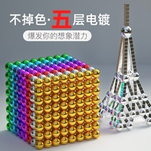 彩色吸vi石项链手链la强力圆形1000颗巴克马克球100000颗大号