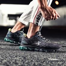 特步男vi运动鞋20ya季新式全掌气垫男士正品减震透气跑步鞋子男