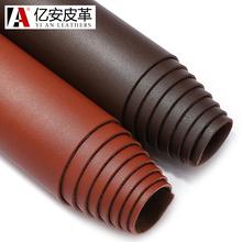 麂皮绒加厚pu的造革仿皮vi9发布料床cc工diy皮子料