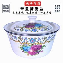 搪瓷盆vi盖加厚怀旧iz用厨房装猪油盆饺子调味缸熬中药搪瓷碗