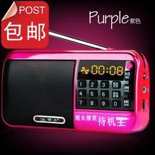 老的散vi用收音机(小)ni式放歌网络c经典老年的老式听书