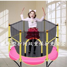 家用儿vi室内(小)型弹ni宝(小)孩蹭蹭床家庭跳跳床带护网
