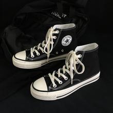 黑色高帮男女同式情侣式vi8021春ni搭休闲式平底透气帆布鞋子
