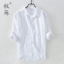 沙滩透vi白色长袖亚ax男士休闲薄式修身麻料宽松防晒棉麻衬衣