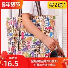 帆布手vi袋女学生袋ax量环保袋防水便携超市买菜包