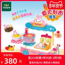 韩国tviytronax餐车厨房套装仿真厨具男女孩煮面条过家家玩具