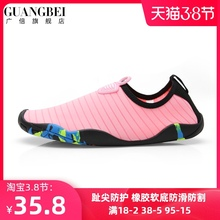 沙滩鞋男防滑软底 潜水鞋
