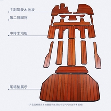 比亚迪vimax脚垫ax7座20式宋max六座专用改装