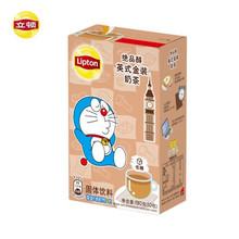 立顿醇英式金装奶茶粉饮料(小)vi10冲泡饮ax90g(10条)/盒