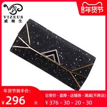 法国VviZEUS女ax真皮长式品牌拉链包头层牛皮大容量多卡位手包