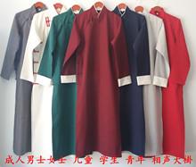 纯棉相声大褂民国古服vi7长衫中国ax袍伴郎团礼服演出马褂男