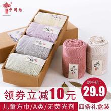 。中国结竹浆竹纤维四方毛