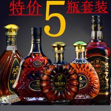 洋酒威士忌Whiskey70vi11ML白axBrandy进口洋酒5瓶套装组合热