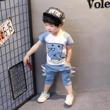 纯棉宝宝男孩夏天半袖套装男宝vi11女宝4ax岁婴儿衣服2短袖T恤