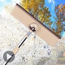 【刮擦vi体】擦玻璃ax双面三层擦窗清洁器家用搽玻璃刷刮子刀