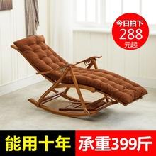 客厅单vi床躺椅老的ta老年的木质家用阳台竹躺椅靠椅会所陪护