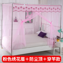 老式学vi宿舍蚊帐家ta1.2m1.5米1.8双的床落地支架公主风寝室