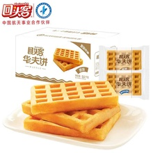 回头客vi箱500gta营养早餐面包蛋糕点心饼干(小)吃零食品