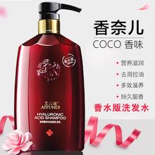 【香水型72(小)时留香vi7洗发水持ta发素套装洗头膏露控油去屑