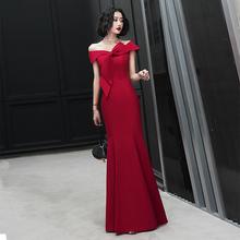 202vi新式一字肩la会名媛鱼尾结婚红色晚礼服长裙女