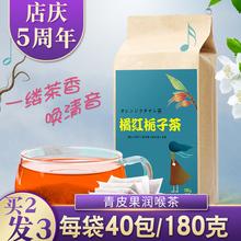 橘红栀vi茶胖大海甘la果茶润喉茶嗓茶罗汉黄栀茶汉果茶