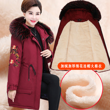 中老年vi衣女棉袄妈le装外套加绒加厚羽绒棉服中年女装中长式