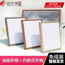 油画框vi饰框外框丙le布内框画板画布油画颜料顺丰包邮