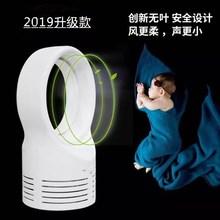 超静音vi用(小)型宿舍le台式家用台式直流变频手持风扇