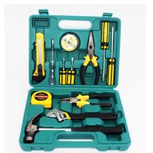 8件9vi12件13le件套工具箱盒家用组合套装保险汽车载维修工具包