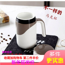 陶瓷内vi保温杯办公le男水杯带手柄家用创意个性简约马克茶杯
