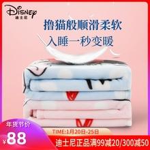 迪士尼vi儿毛毯(小)被al空调被四季通用宝宝午睡盖毯宝宝推车毯
