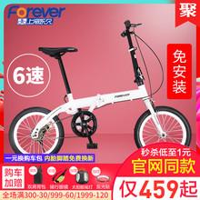 永久超vi便携成年女al型20寸迷你单车可放车后备箱