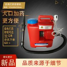 电动打vi机插电式远lc用消毒杀菌喷雾器超微弥雾机包邮