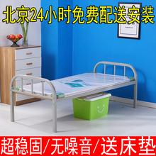 0.9vi单的床加厚lc铁艺床学生床1.2米硬板床员工床宿舍床