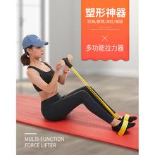 瑜伽瘦vi臂运动健身lc用弹力绳女减肚子仰卧起坐辅助器
