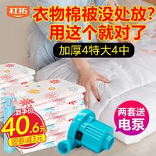 家用抽vi空打包带袋lc纳神器收被子子整理真空气压缩衣物正空