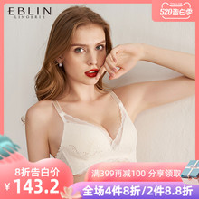 eblvin夏季性感lc适无钢圈透气洞洞杯薄式大胸聚拢文胸内衣女