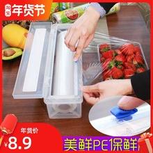 厨房食vi切割器可调tu盒PE大卷美容院家用经济装