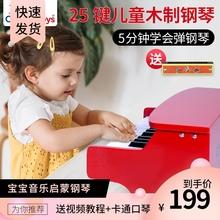 25键vi童钢琴玩具tu弹奏3岁(小)宝宝婴幼儿音乐早教启蒙