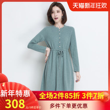 金菊2vi20秋冬新tu0%纯羊毛气质圆领收腰显瘦针织长袖女式连衣裙