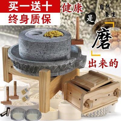 石磨 vi你 手摇 tu石磨家用 迷你手工石磨豆浆面粉机