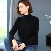 上海涵尚服饰有限公司2020抖音vi13卖优雅tu织衫全国包邮