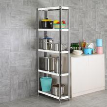 不锈钢vi25厘米夹tu置物架四层长60长50宽20墙角杂物锅架盆架