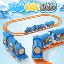 电动轨vi车玩具车套tu(小)火车带车厢玩具宝宝宝宝1男3-6岁拼装