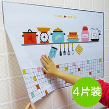 自粘防vi厨房防油贴sk防霉瓷砖墙贴灶台用橱柜油烟机墙纸壁纸