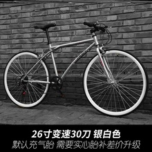 变速简vi30寸新式sk26寸炫酷自行车死飞带刹车超轻学生网红